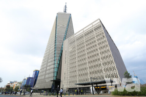 Emporis Skyscraper Award 2017