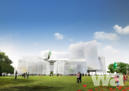 Taichung City Cultural Center – Taichung Green Museumbrary